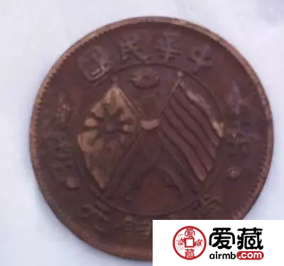 双旗币收藏介绍