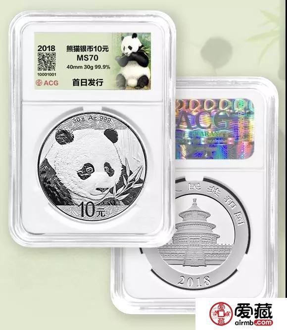 2018熊猫币今日发行及销售渠道公布,爱藏开启首发评级活动