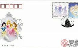 新邮简讯:12月2日将发行《迪士尼——公主》个性化服务专用邮票