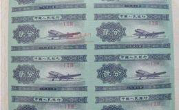 康银阁八连体钞是真的吗 包含哪些币种
