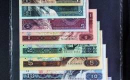 第四套人民币小全套(后四同)爱藏评级图片
