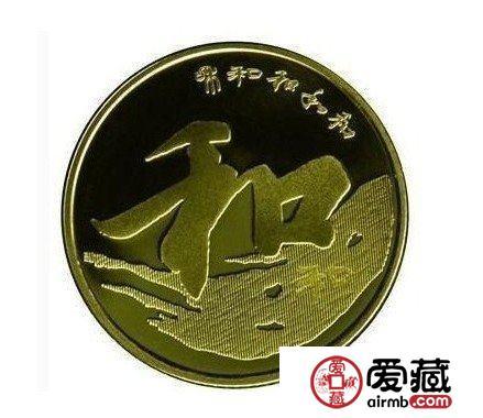 纪念币也有多种材质 带你了解常见的六大材质