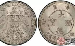 鎳幣收藏資料分享,喜歡的趕緊收藏