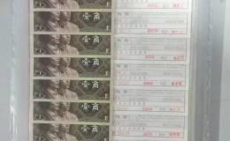 豹子号激情电影币因其特点售价较高