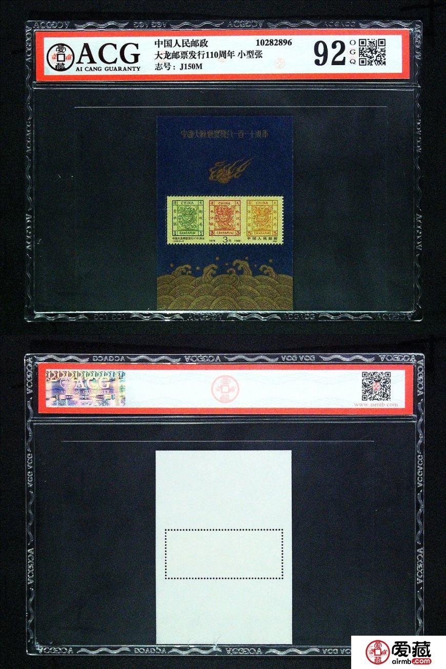 邮票市场价格范围