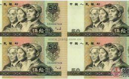 80版50元鉴别方法