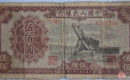 500元纸币有哪几种版本,对应的价格如何