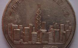 香港回归纪念章收藏介绍