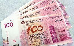 中行百年纪念钞未来的行情是否可观