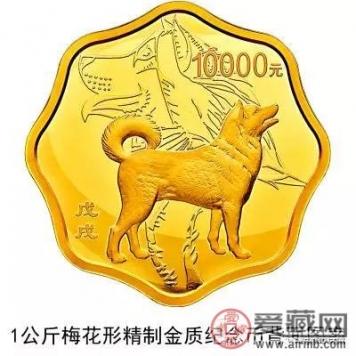 【央行公告】2018狗年生肖币公告发行,减量发行或能逆袭?