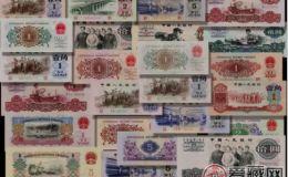 【第三套人民币】2017年11月回收价格表