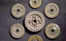 宫钱,这才是最尊贵的纪念币