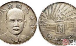 收藏市场中大卖的银币价格是多少