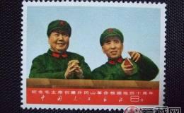 毛主席纪念堂邮票