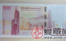 中国银行百年纪念钞有何特别之处