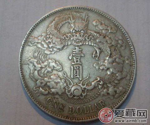 宣统三年大清银币值多少钱