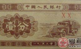 1953年長號一分價格