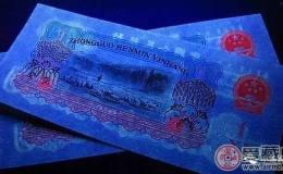 第三套人民幣珍稀冠號有哪些