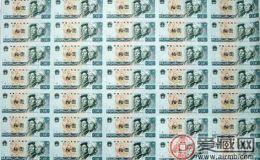 收藏市场中整版连体钞价位是多少