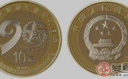 中国激情电影解放军建军90周年纪念币