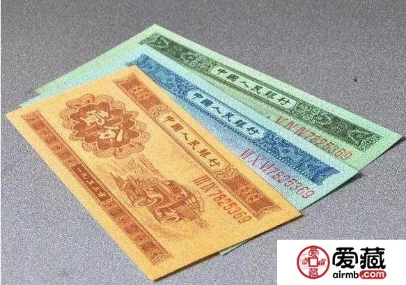 """纸分币""""长码""""与""""短码""""之分"""