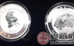 徐悲鴻十二生肖紀念幣