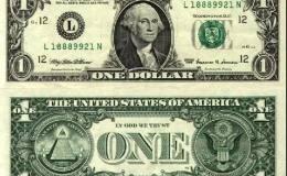 美国一元纸币为什么印着上帝之眼
