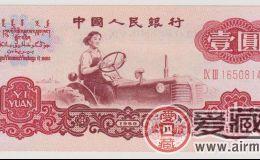 根据特点判断女拖拉机手1元最新价格