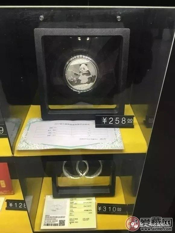 金银币自动售货机,你见过吗?