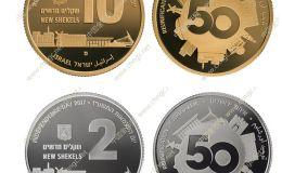 """以色列发行""""建国69周年——耶路撒冷重新统一50周年""""金银纪念币"""