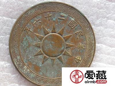 中华民国铜币你了解吗