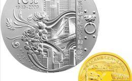 中华人民共和国成立60周年纪念币意义深远