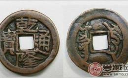 宣统铜钱值多少钱