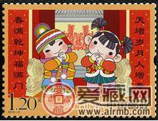 特种邮票题材和保存