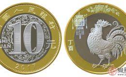 2017年普通纪念币知识知多少
