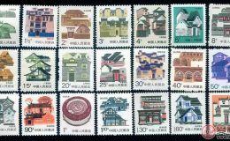 居民郵票收藏介紹