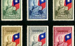 紀念郵票收藏