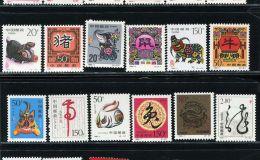 第二轮生肖邮票价格哪一种更贵
