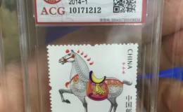生肖邮票最新价格