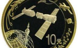 中国航天普通纪念币凭借什么吸引收藏爱好者