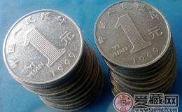 1999年一元硬币值多少钱