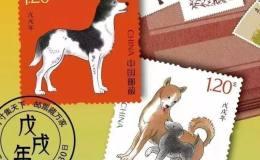 2018年的邮票真的能减量吗