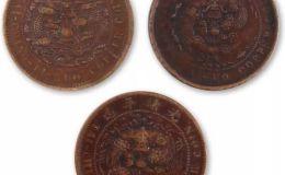 铜币一组:户部大清铜币