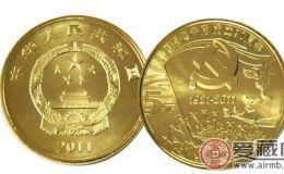 建党90周年5元纪念币价格资讯分享