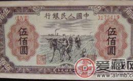 500元人民币真实存在屡创奇迹