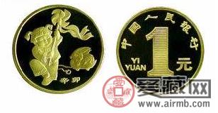 2011年贺岁普通纪念币