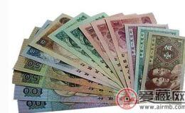 【第四套人民币】2017年12月回收价格表