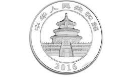 【熊猫金银币】2017年12月回收价格表