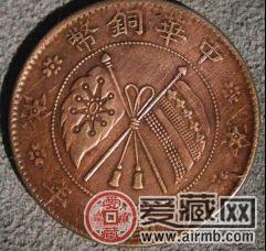 民国铜元价格如何