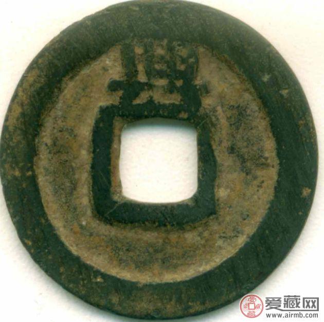 唐朝古钱币开元通宝价格走向如何